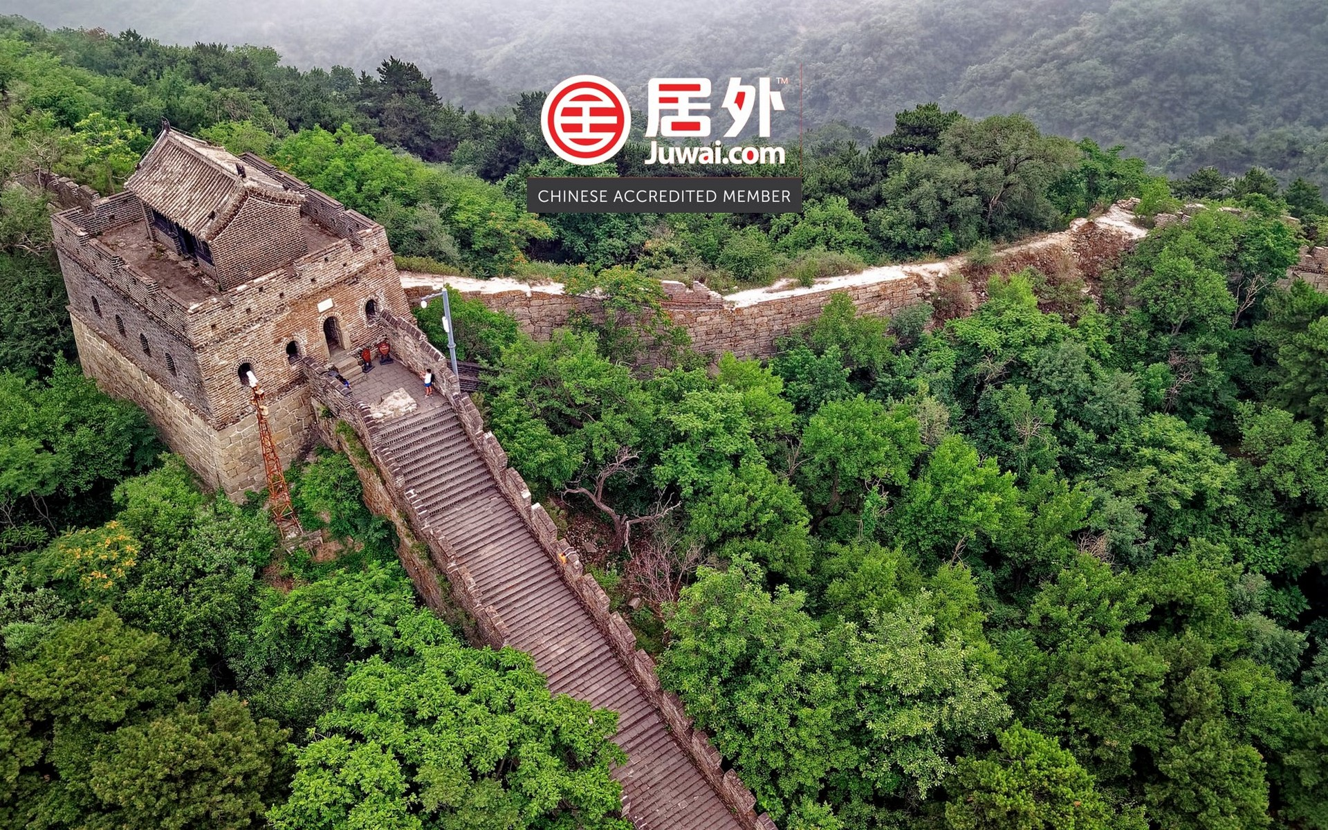 Great Wall of China & Juwai.com